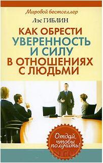 5 книг, что были моими настольными руководствами в 2014 году