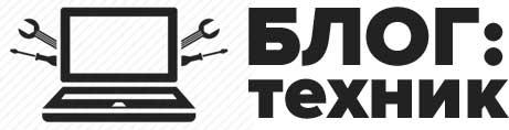 блог техник