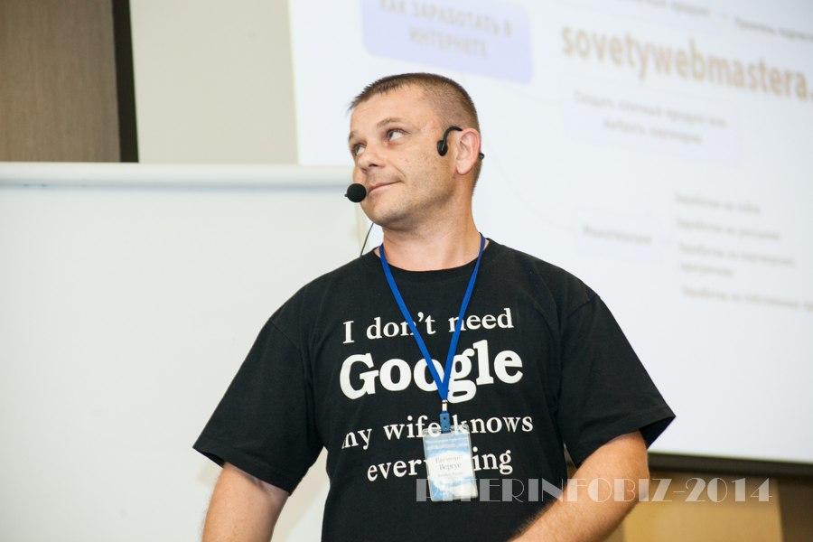 BT003: Как заработать на партнерских программах с Евгением Вергусом