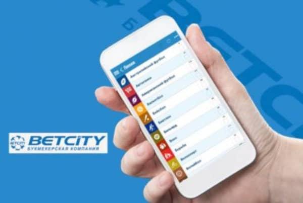 Betcity моби