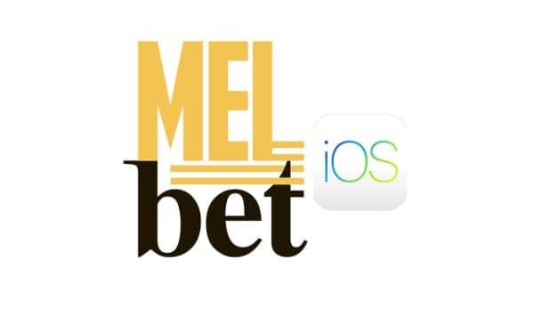 MelBet приложение ios