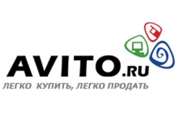 Другие способы заработка в интернете на Авито