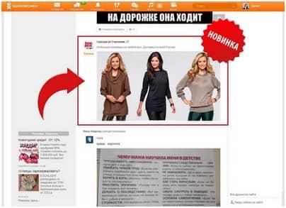 Программы заработка в Одноклассниках