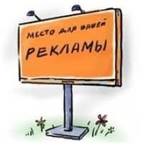 Размер заработка на рекламе в Одноклассниках
