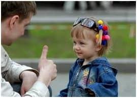 Родители должны знать, как повысить самооценку и уверенность в себе ребенку