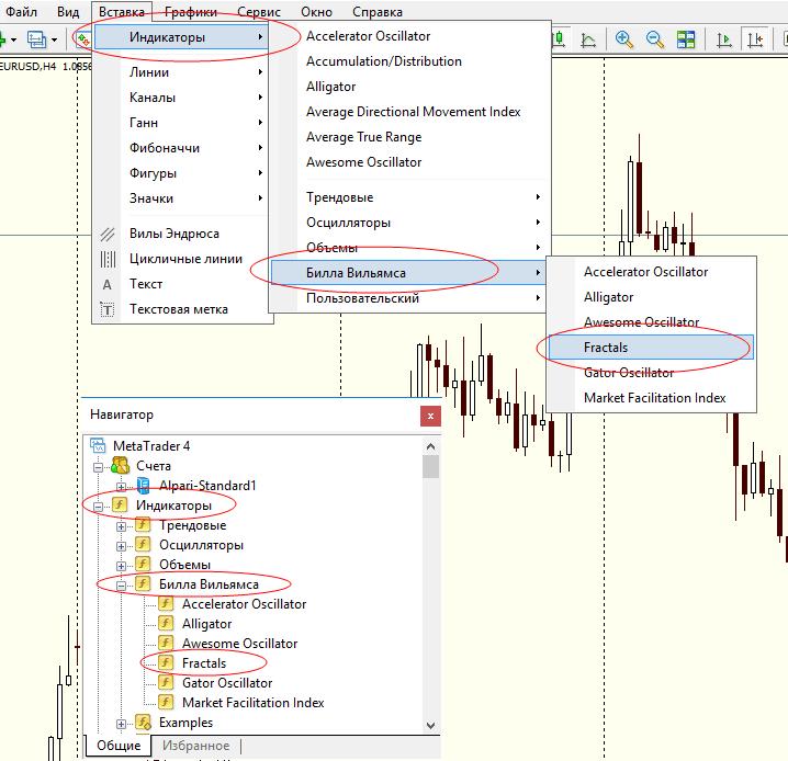Индикатор фракталов без перерисовки 7